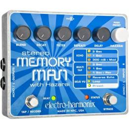 Electro-Harmonix Stereo Memory Man with Hazarai Pedal