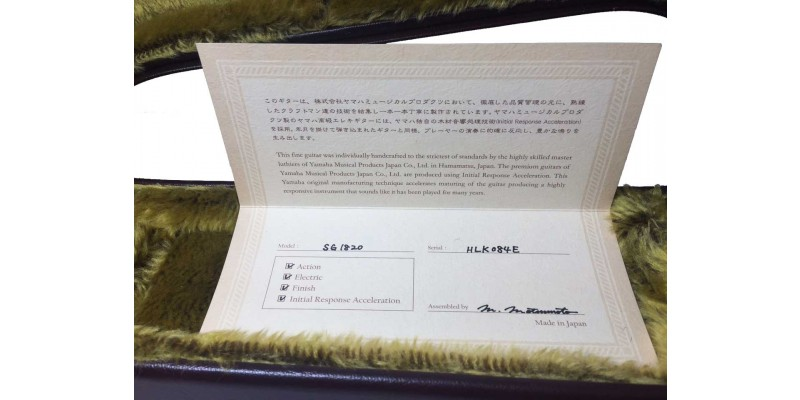Yamaha uk dating certificate